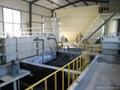 廢水專用環保型COD專用降解劑 1