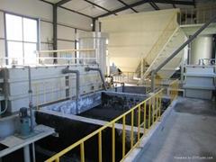 废水专用环保型COD专用降解剂