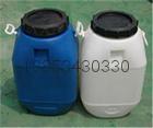 50公斤塑料桶