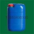 15公斤塑料桶