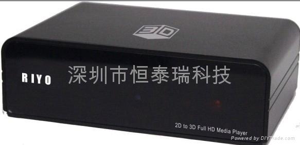 2D转3D高清播放器 1