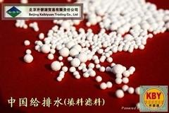 北京活性氧化铝干燥剂