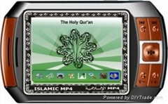 digital quran mp4 players (5mega camera)