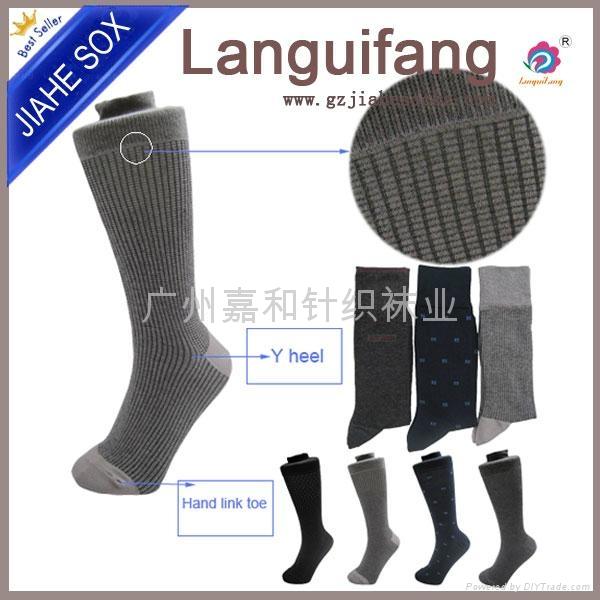 男士商務精梳棉襪子 2