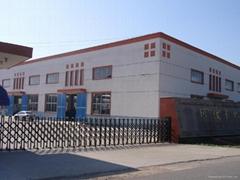 Zhangjiagang Apollo Machine Co.,Ltd.
