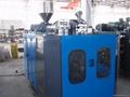1~5L Plastic bottle blow molding machine
