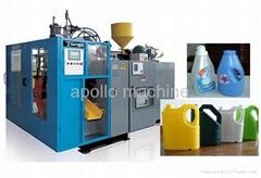 2~10L Extrusion blow molding machine