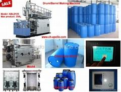HDPE drum blow molding machine 200L