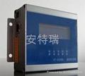 IP網絡溫濕度報警器 1
