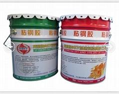 冀研®SKY-Ⅰ钢板粘贴结构胶