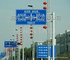 道路反光標牌
