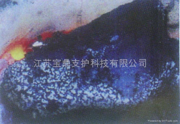煤矿防灭火阻化剂