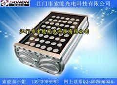 精美優質大功率LED投光燈