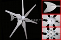 UPDATED Wind Turbine Generator Kit 300w 400W 600w Max 12/24V Option 1