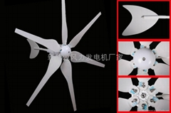 UPDATED Wind Turbine Generator Kit 300w 400W 600w Max 12/24V Option