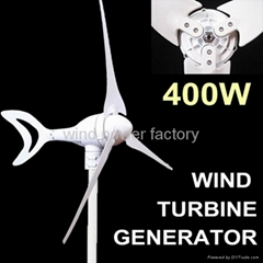 small wind turbine 300watt 400watt 600watt DC 12V/24V winmill
