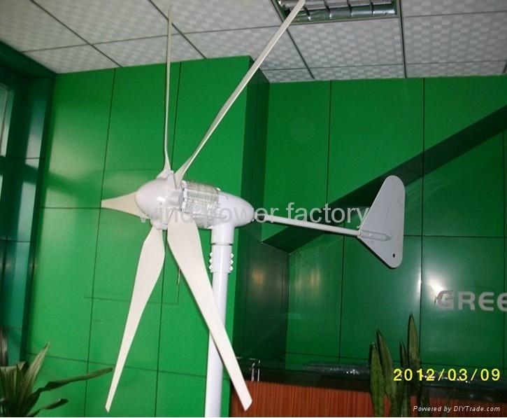 OEM 500W wind turbine power generator windmill products 12V/24V 2