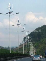 深圳磁懸浮風力發電機