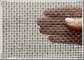 不锈钢斜纹网 2