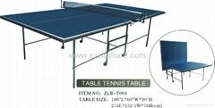 國際比賽專用乒乓球桌