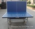 國際比賽專用乒乓球桌 4