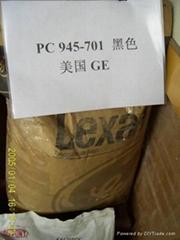 供應聚碳酸酯PC 原料