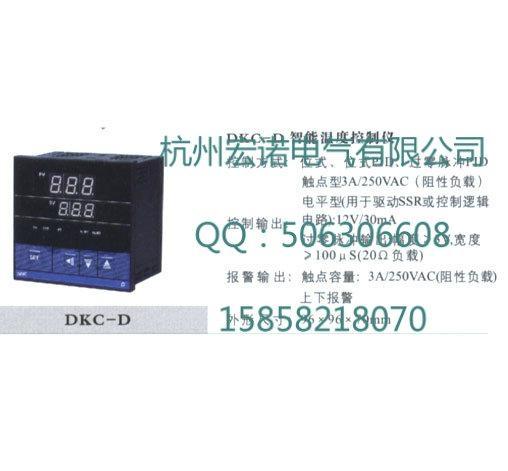 宏諾電氣DKC-D智能溫度控制儀 1