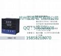 宏諾電氣DKC-D智能溫度控制