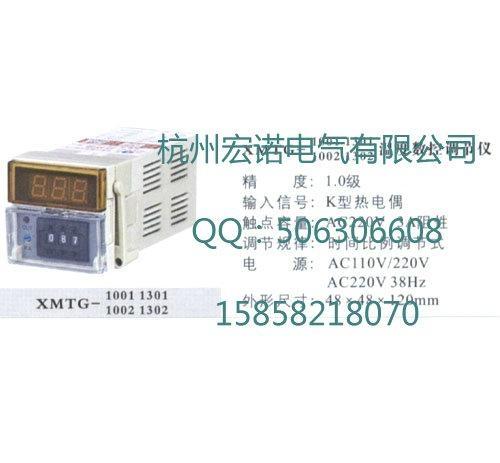 宏諾電氣XMTG-1001溫度數控調節儀 1