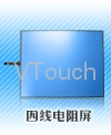 4 wire resistive touch screen 1