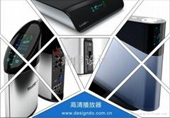高清播放器產品設計