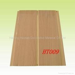 200mm x 6mm Export Kenya PVC Ceiling Panel
