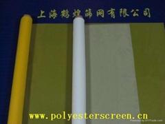 printing screen mesh