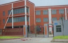 Jiangxi TeLi Anesthsia & Respiration Equipment co., ltd