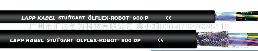 LFLEX-ROBOT 900 P 3G25機器人電線電纜 1