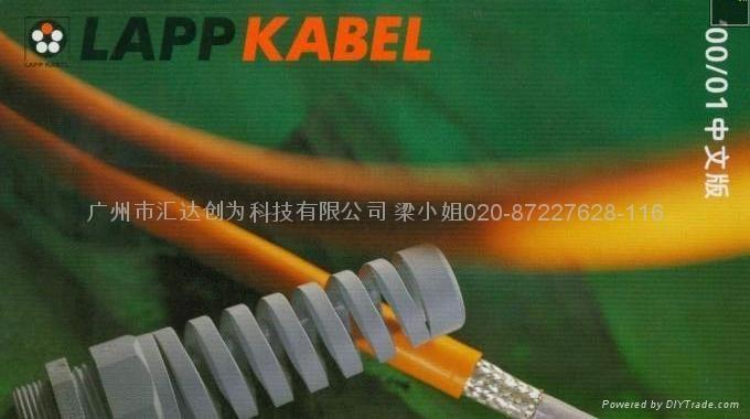 LFLEX-ROBOT 900 P 3G25機器人電線電纜 2