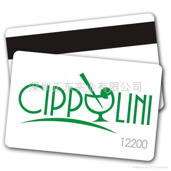 PVC磁卡磁条卡 1