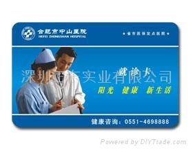 PVC磁卡磁条卡 4