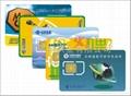 PVC磁卡磁条卡 5