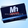 PVC磁卡
