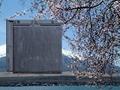 方興石紋平板瓦