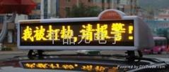 出租車頂燈LED車載屏