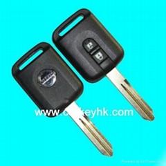 Nissan remote  car key shell