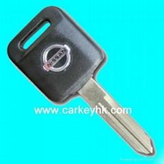 Nissan KS09  transponder key shell with silver logo