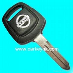 Nissan Sentra transponder key shell with silver logo