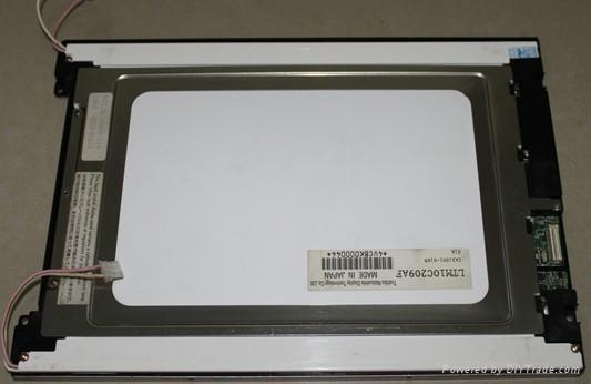 海天注塑機10.4寸液晶顯示屏 1