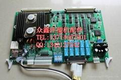6kTMPG-1海天注塑機電腦