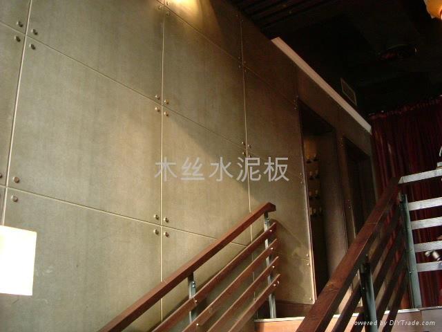 清水木丝水泥板 1