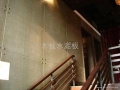 清水木丝水泥板