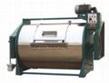 Industrial Washing Machine 1